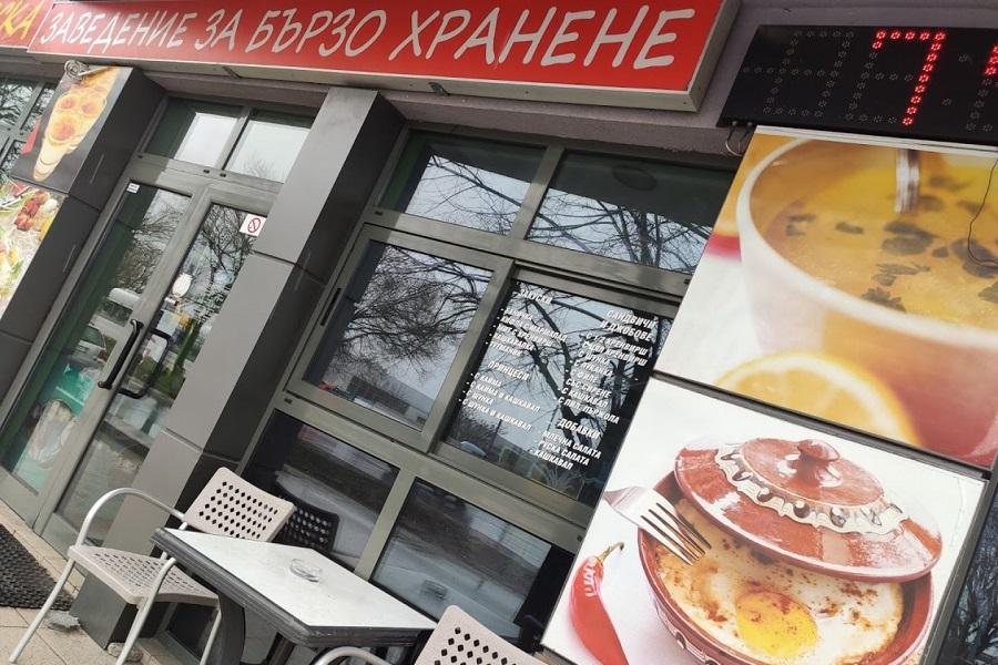 Бърза закуска 3 (Гостилница Карловска)